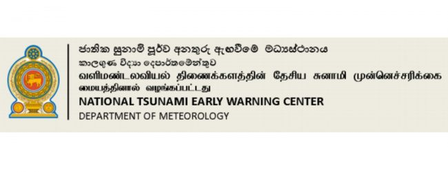 NO Tsunami threat to Sri Lanka following an earthquake in Southern Sumatra Sea: Met. Department