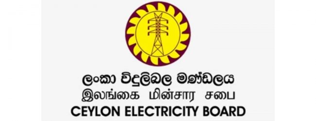 Construction of Sri Lanka's largest wind power plant, concludes: CEB