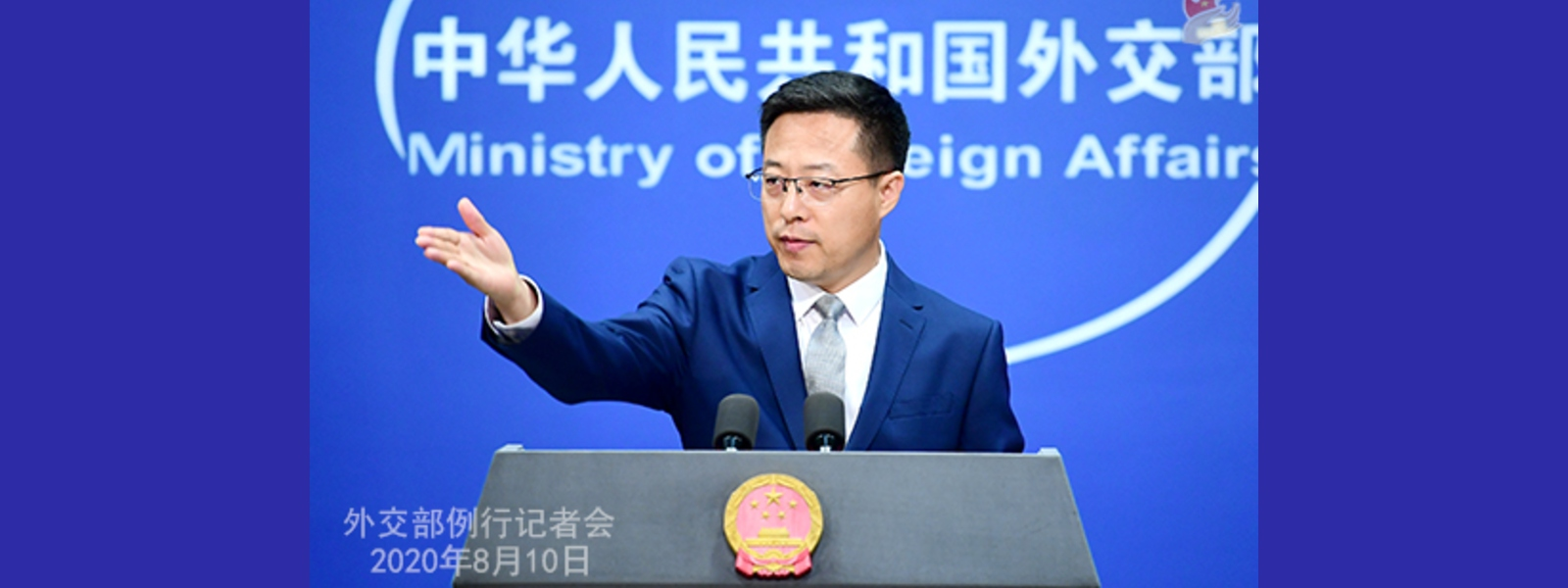 China ready to strengthen cooperation with Sri Lanka: China's Foreign Ministry Spokesperson
