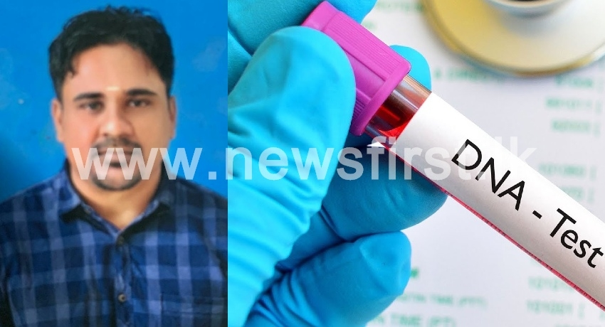 "DNA test to determine if ""Angoda Lokka"" is dead or not; Indian Police"