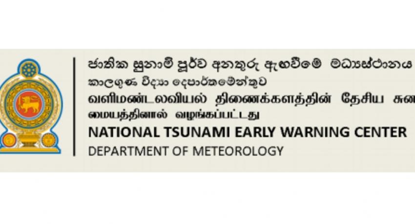 NO Tsunami threat to Sri Lanka following an earthquake in Southern Sumatra Sea: Met. Department
