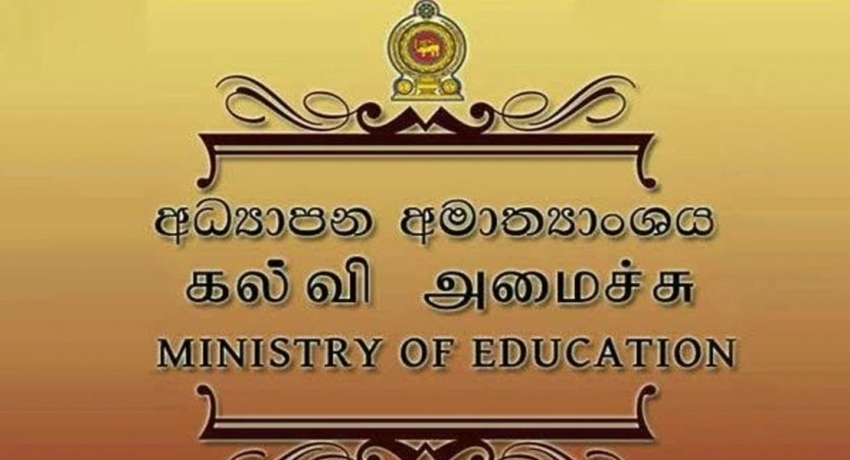 Public views to be considered for new education reforms: National Institute of Education