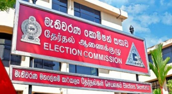 National List of MPs to be sent to Government Printer today: NEC
