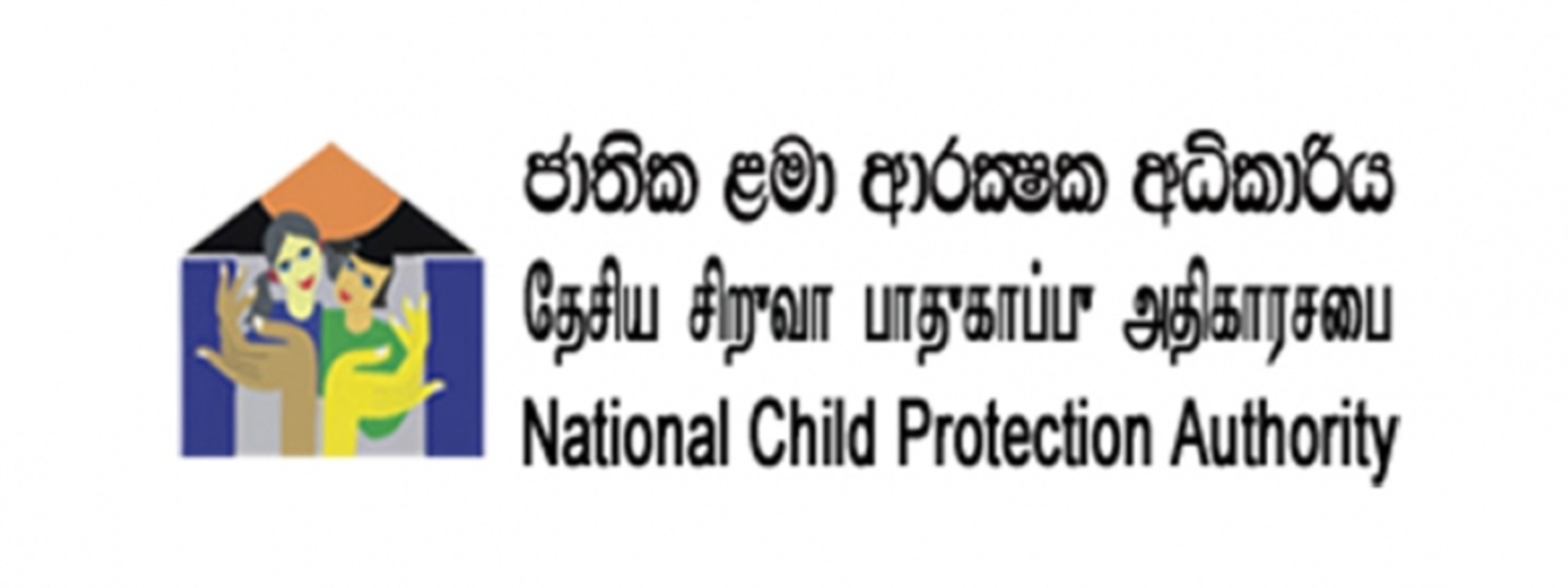NCPA receive over 4000 complaints of child abuse cases so far this year
