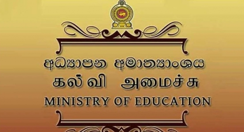 All Government schools re-opened: Ministry of Education