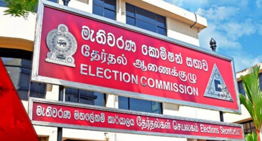 MPs notified to declare assets and liabilities: NEC