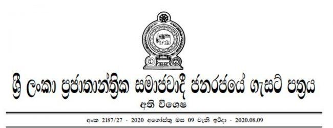 28 cabinet & 40 state ministries established via Extraordinary Gazette