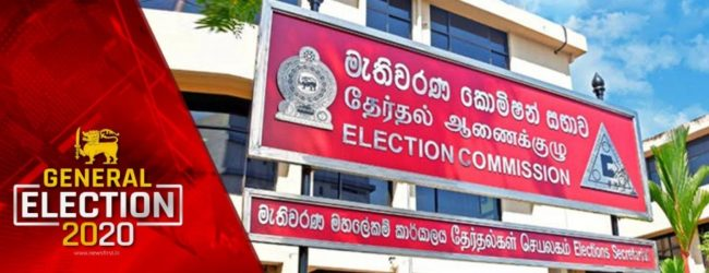 National List of MPs to be sent to Government Printer: NEC