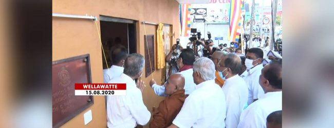 Sangha Sabha office declared open in Wellawatte