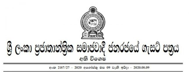 SLPP, ITAK & ACTC National List MPs announced via Extraordinary Gazette