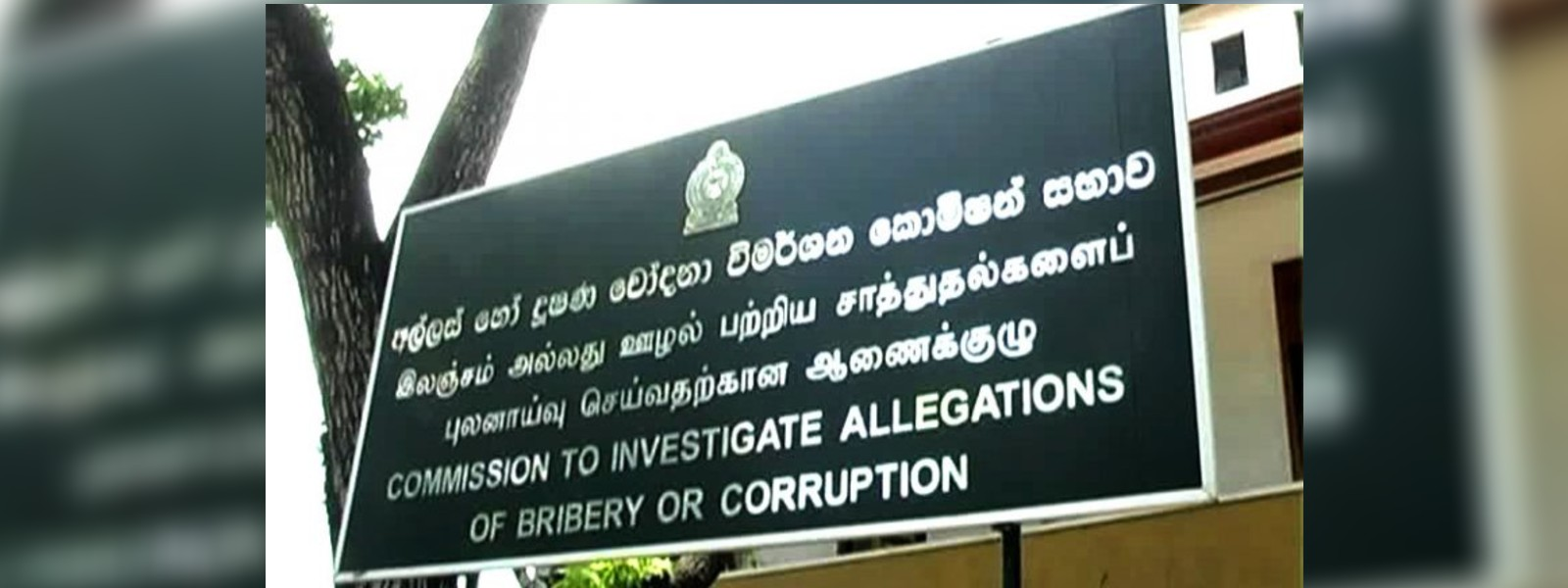 Over 900 bribery complaints so far this year