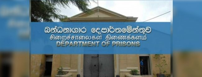 Prison inmates granted visitations again: Dept. of Prisons