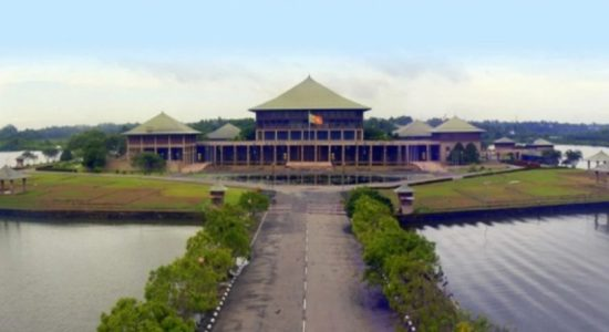 175 Members of Parliament complete online registration