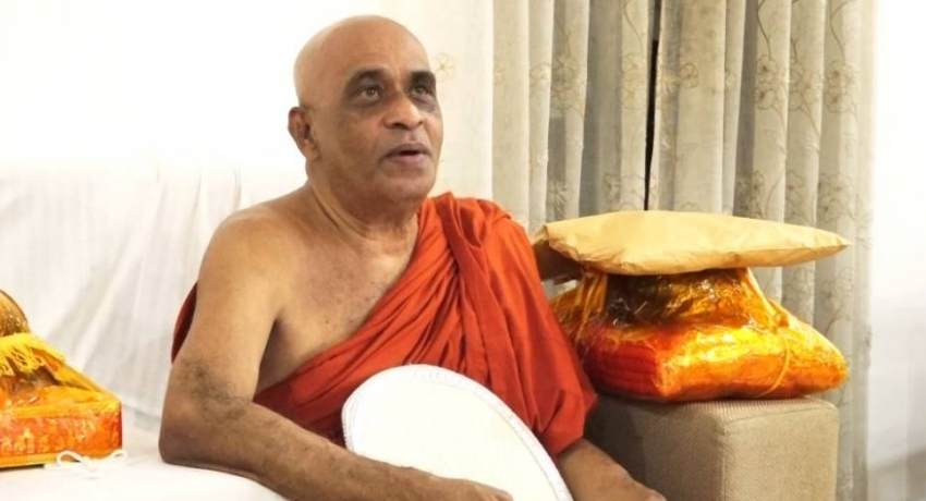 Government must introduce new constitution : Ven. Elle Gunawansa Thero