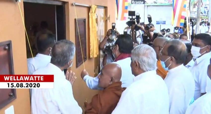 Sangha Sabha office declared open in Wellawatte