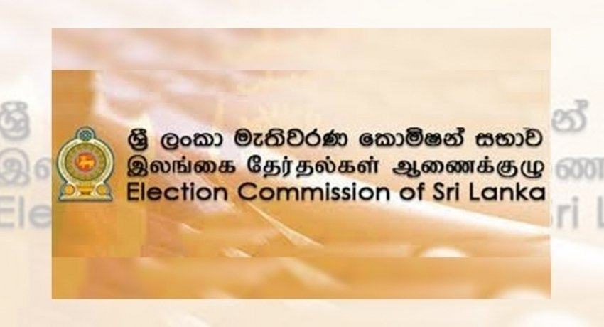 Election campaign activities prohibited from midnight today: NEC
