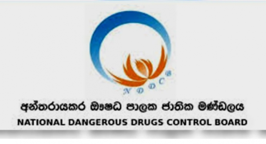 Officers at Divisional Secretariats to receive training on identification and rehabilitation of drug addicts