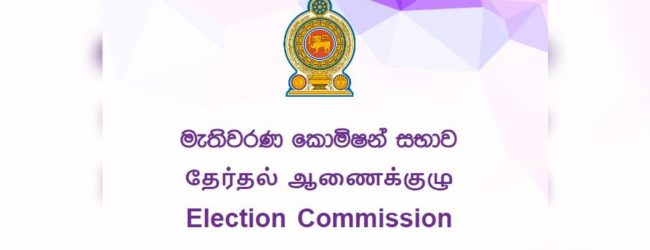 More than 6000 election related complaints so far