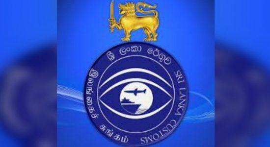 Agar-Wood and White Sandalwood worth over Rs. 12 million, seized: Sri Lanka Customs