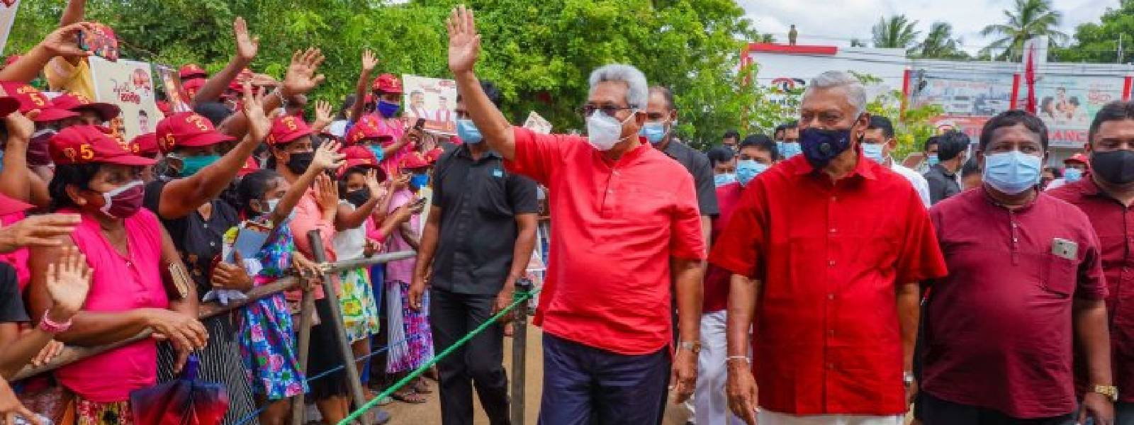 Hambantota to be developed as a commercial city : President