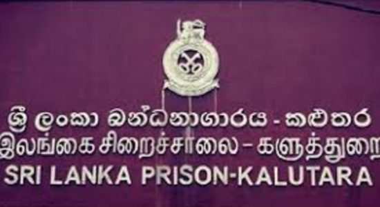 Inmate commits suicide at Kalutara-North prison hospital