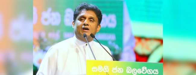 Sajith pledges to reimburse electricity bill payments