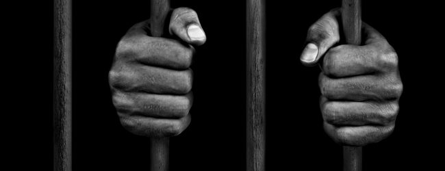 A suspect dies in the Negombo Remand Prison