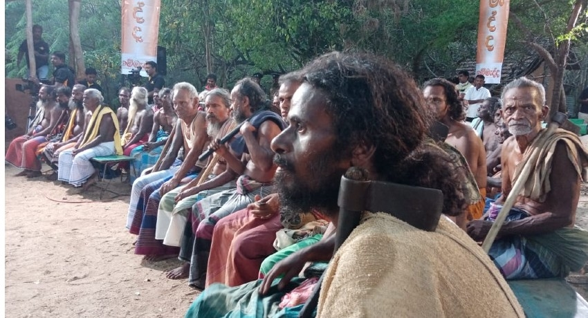 'Gammadda National Village Forum' held in conjunction with the 'Annual Adivasi Gathering'