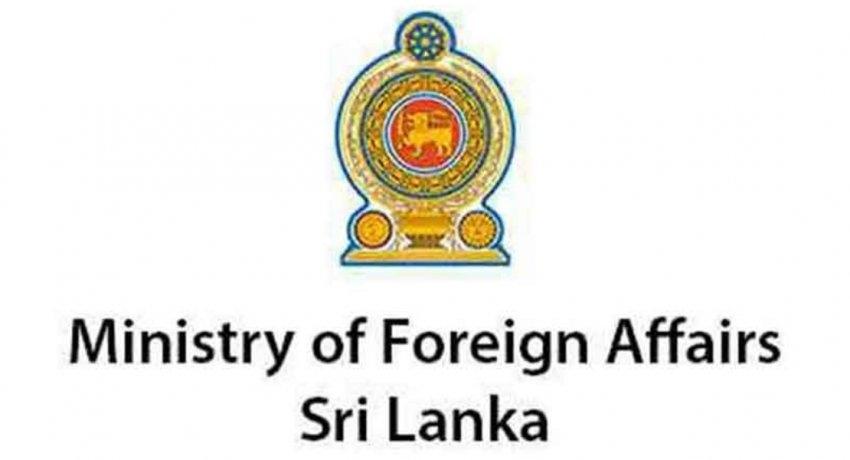 Two Sri Lankans injured in Beirut explosion: SL Embassy in Lebanon