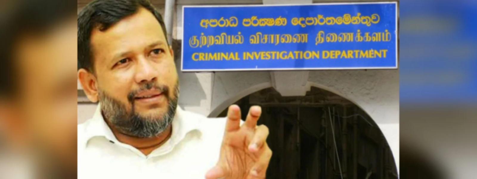 Ex-Minister Rishad Bathiudeen arrives at CID