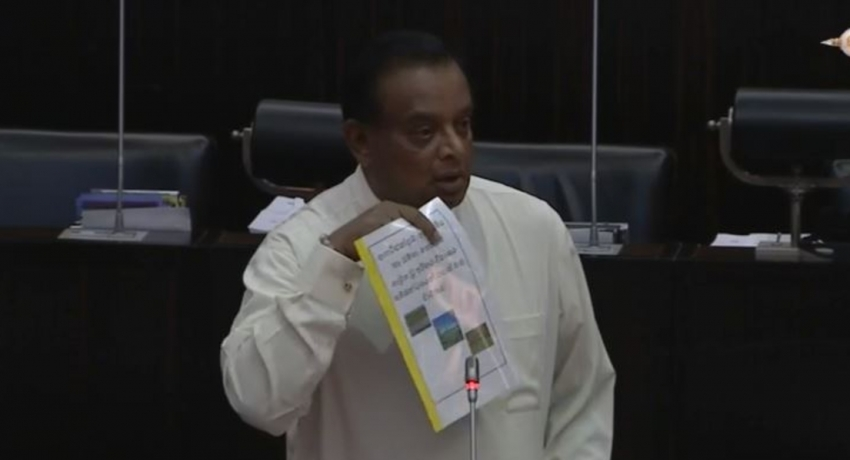 Anawilundawa Wetland Committee report tabled in Parliament
