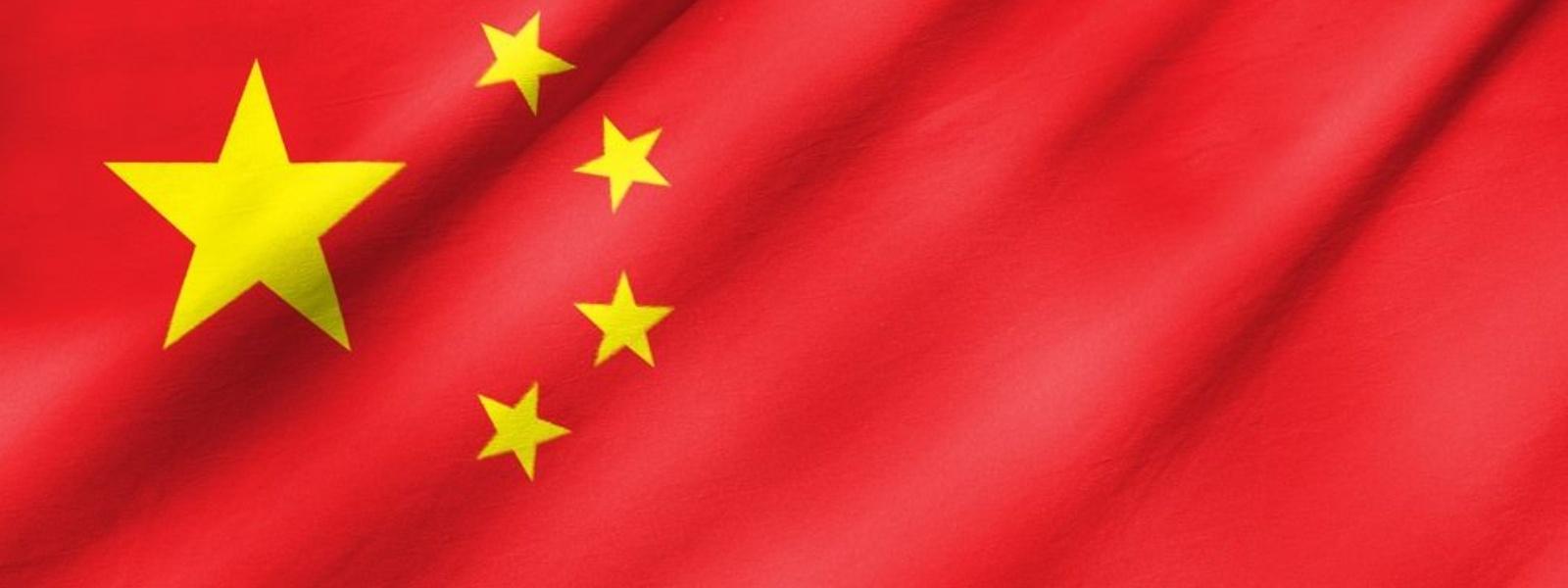China approves USD 1.5 bn swap with Sri Lanka
