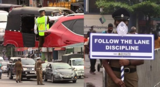 Traffic Lane Law violators to face fines from today: SL Police