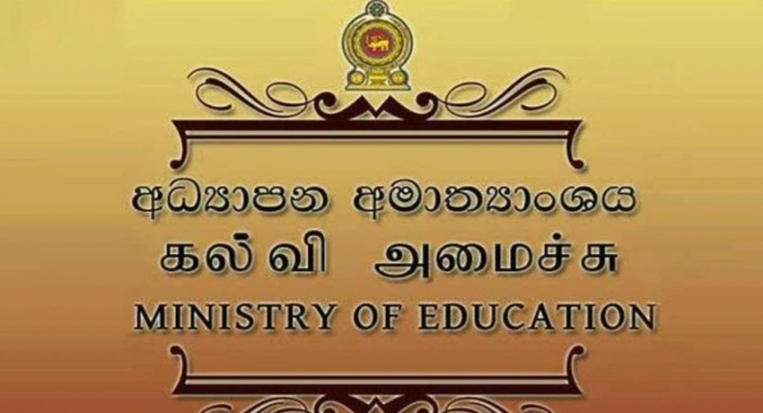 Applications for Faculties of National Colleges of Education, must be submitted online