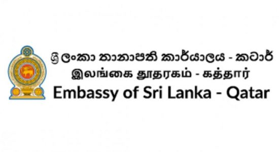 SL Embassy in Qatar temporarily closed for two weeks