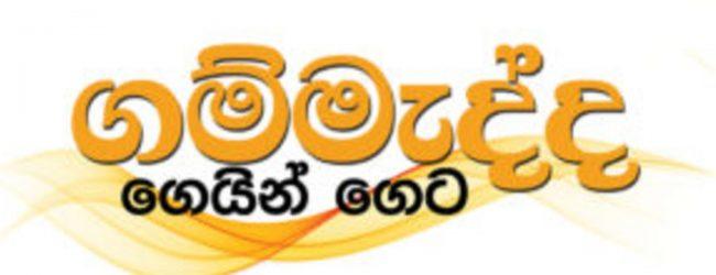 Gammadda continues door-to-door campaign