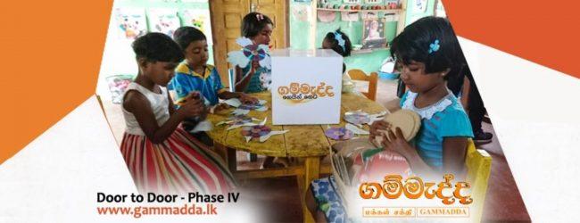 10th day of the 5th Gammadda Door-to-Door initiative
