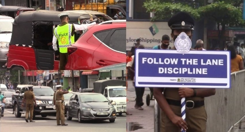 Traffic Lane Law to be strictly enforced from 21st Sept; Rs. 2,000/- fine for violators