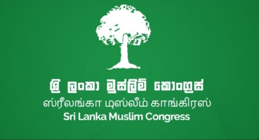 Will the Sri Lanka Muslim Congress cross over in support of the 20th Amendment?