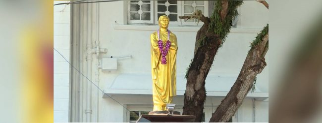 156th birth anniversary of Anagarika Dharmapala celebrated