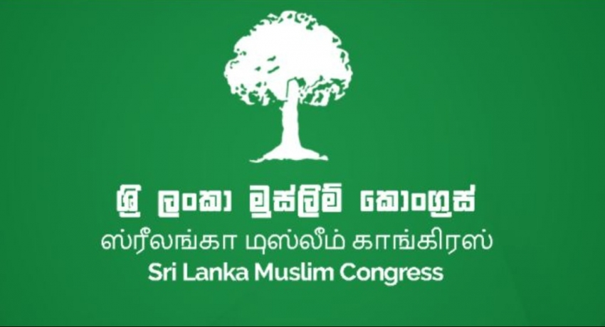SLMC exploring possibility to discuss methods of supporting Government