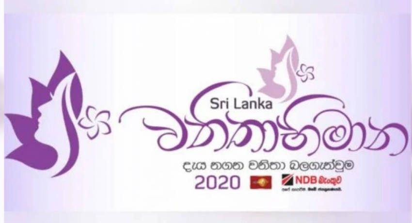 'Vanithabhimana' competition held in Kandy