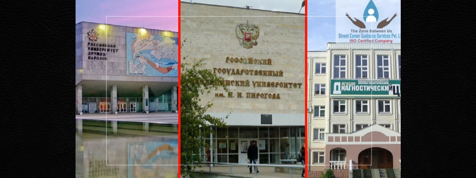 Sri Lanka Medical Council delists three Russian Universities following review