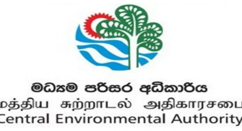 E-waste to be collected through Postal offices: CEA