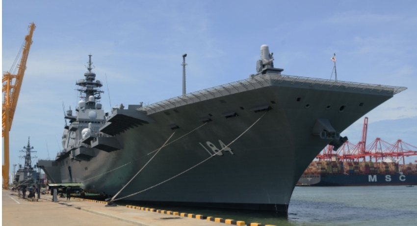 (PICTURES) Japan Maritime Self-Defense Force ships arrived at the port of Colombo