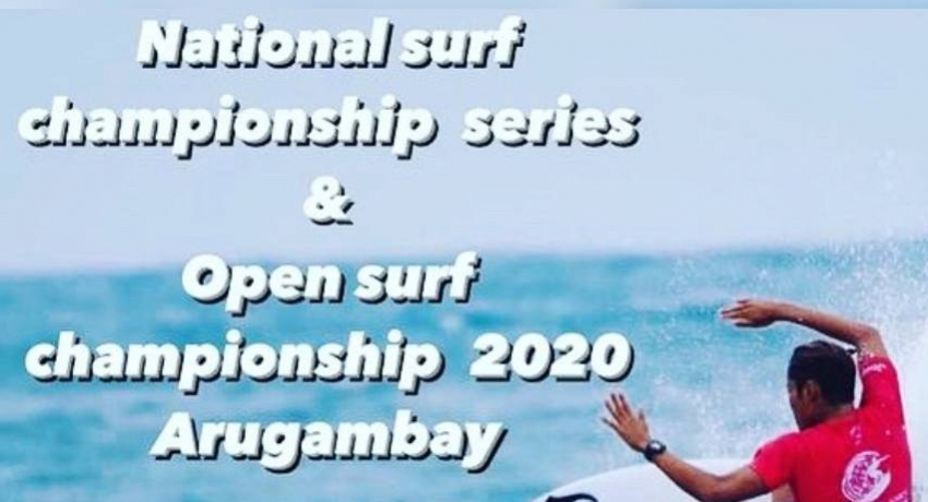 National Surfing Championship kicks off at Arugam Bay