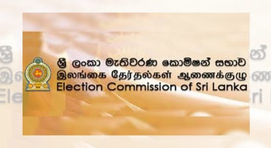Distribution of revision applications of 2020 Voters register begins: NEC