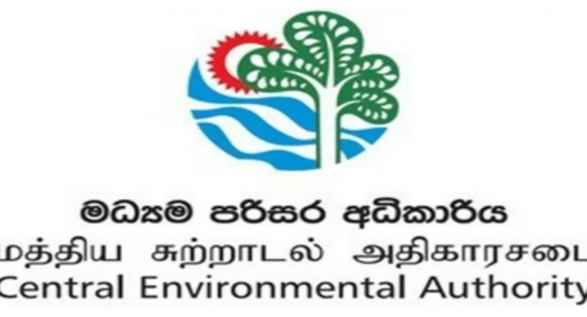 Central Environmental Authority continues raids on banned polythene products