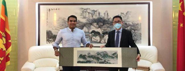 Australian colleague apologizes for framing Sri Lankan Nizam Kamardeen