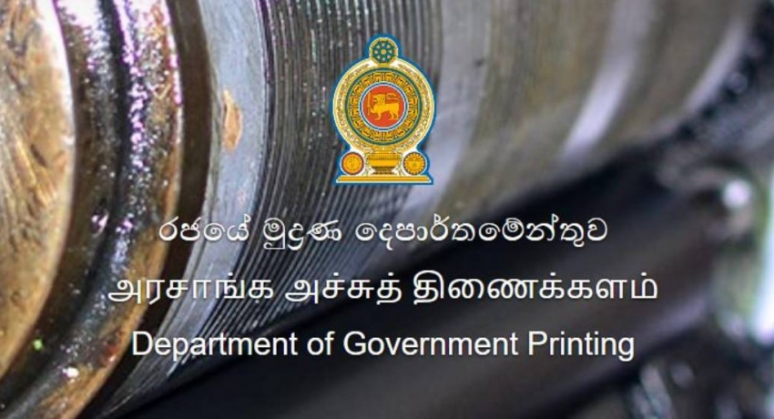 Gazette on issuing documents to state land occupants published